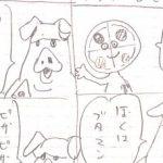 漫画「ピザマンとブタマン」