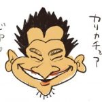 関西【大阪 京都など】で人気の似顔絵会社、カリカチュアジャパンとWOLD1の比較