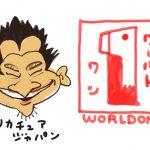 関西【大阪 京都など】で人気の似顔絵会社、カリカチュアジャパンとWORLD1の比較